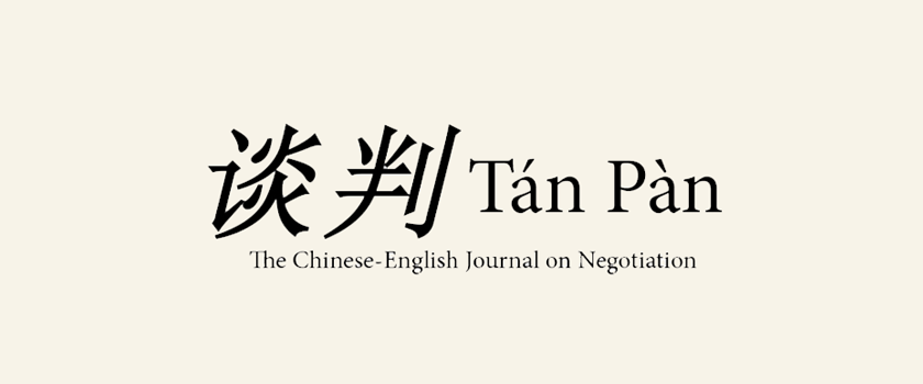 Editor – Tan Pan Journal on Negotiation